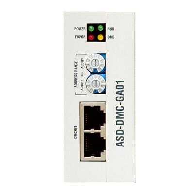 ASD-DMC-GA01_L